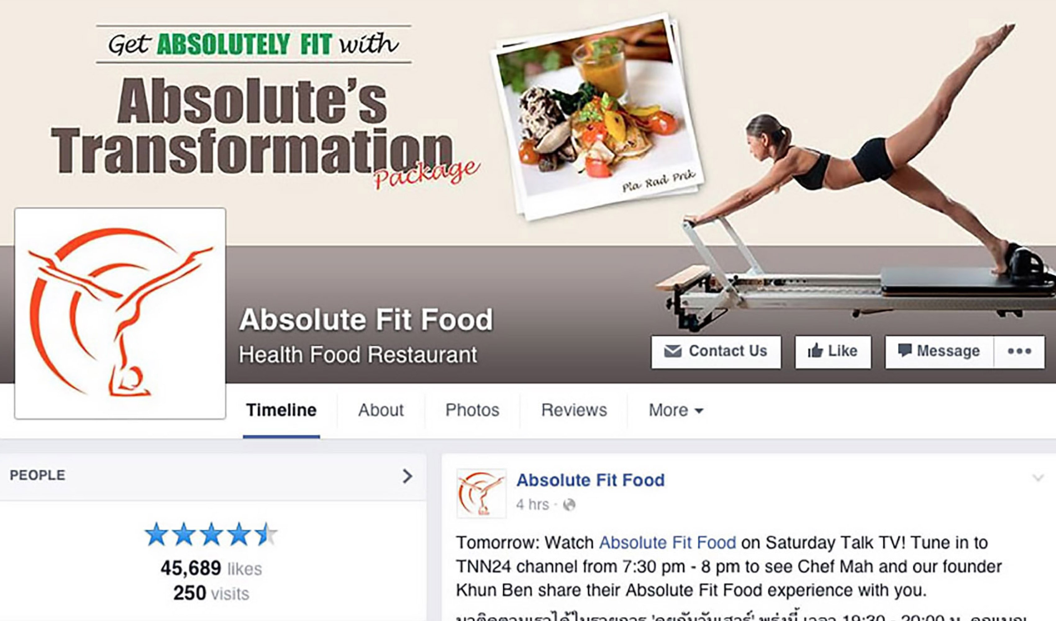 Absolute Fit Food Facebook Page Cover