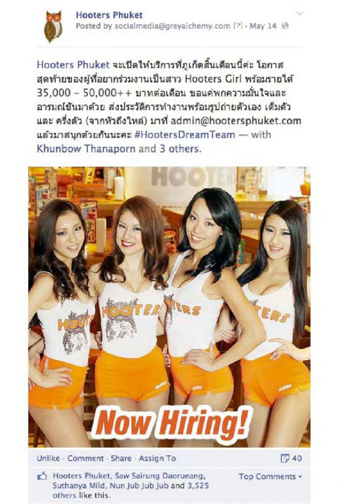 Hooters-Social-Media-Recruitment